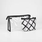 Kit 2/1 cosmetic bags Ornament 23*7*14 Department zip, black/gray