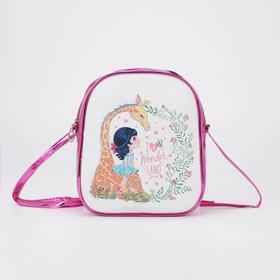 Рюкзак детский, отдел на молнии, цвет розовый/белый