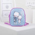 Рюкзак детский, отдел на молнии, цвет сиреневый/голубой