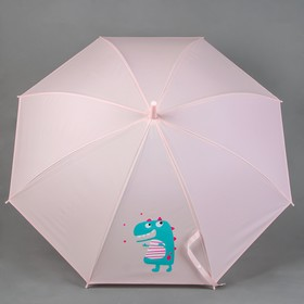 Детский зонт «Динозаврик» 92 × 92 × 75,5 см, МИКС