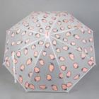 """Children's umbrella """"Fruit, vegetables, flowers"""" 92х92х75,5 cm MIX"""