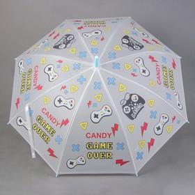 Детский зонт «Игры» 92 × 92 × 75,5 см, МИКС