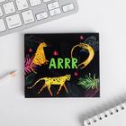 Набор стикеров ARRR, 7 блоков бумаг по 30 листов