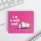 """Набор стикеров """"I'm a milk cat"""", 7 блоков бумаг по 30 листов"""