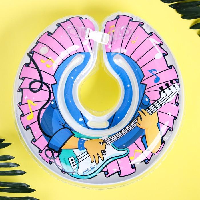 Круг детский на шею, для купания Little star, от 1 мес, двухкамерный, с погремушками
