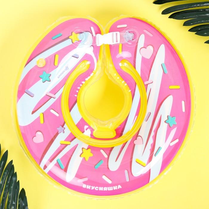 Круг детский на шею, для купания, «Пончик», от 1 мес, двухкамерный, с погремушками