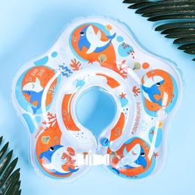 Круг на шею 'Люблю море'от 1 мес, двухкамерный, с погремушками, форма звезда Ош