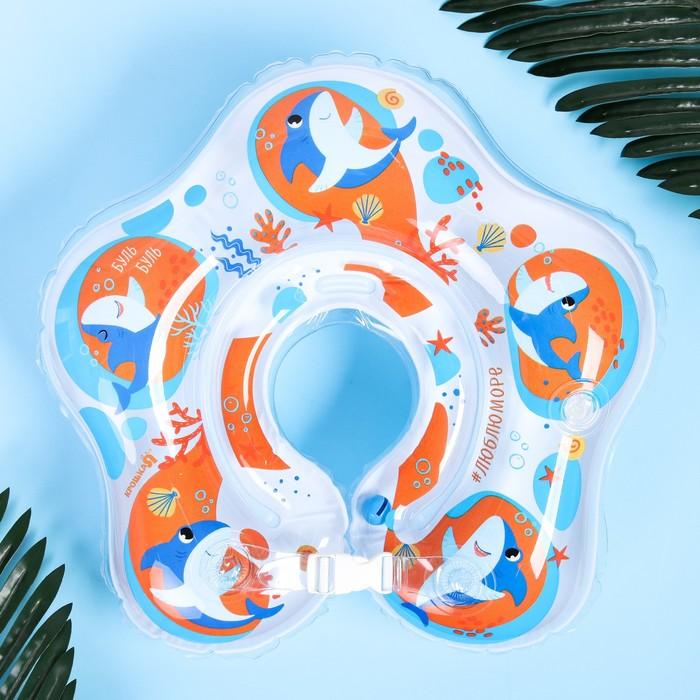 """Круг на шею """"Люблю море""""от 1 мес, двухкамерный, с погремушками, форма звезда - фото 105455775"""