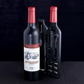Набор инструментов «Лучшему во всём», в бутылке, 22 предмета