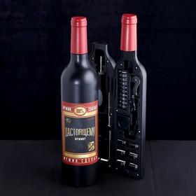 """Набор инструментов в формовой бутылке """"Настоящему мужчине"""", подарочная упаковка, 22 предмета"""