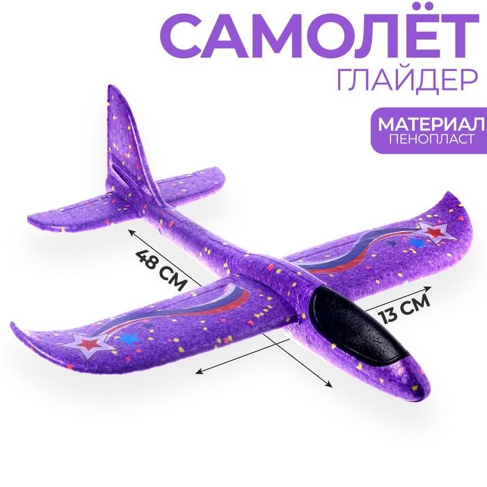 Самолет «Сила России», 48см, цвета МИКС