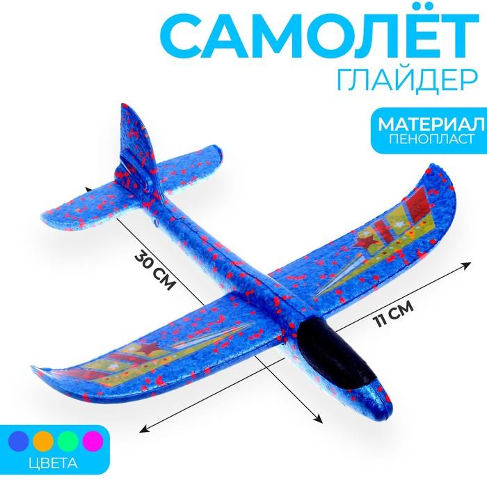 Самолет «Сверхзвуковой», 30см, цвета МИКС