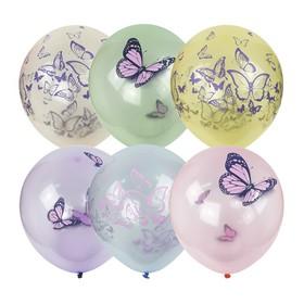 "Шар латексный 12"" «Бабочки», кристалл bubble, ассорти, набор 25 шт."