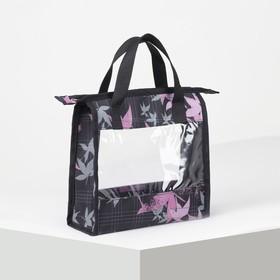 Cosmetic bag PVC, division zipper, color black