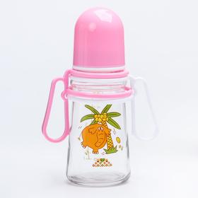 Бутылочка для кормления 125 мл., стекло, цвет МИКС