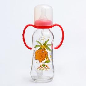 Бутылочка для кормления 250 мл., стекло, с ручками, цвет МИКС
