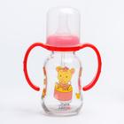 Бутылочка для кормления с ручками, стекло, 125 мл., цвет МИКС - фото 105537904