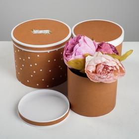 Набор коробок 3 в 1 «Эко стиль», 14 х 14 х 13 - 18 х 18 х 15 см