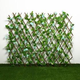 Ограждение декоративное, 220 × 65 см, «Цветы», МИКС