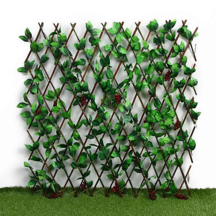 Ограждение декоративное, 220 × 65 см, «Грозди винограда»
