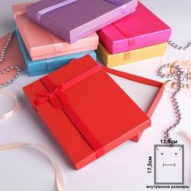 """Box gift set under """"Palette"""", 13*18, color MIX"""