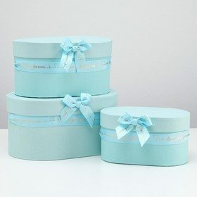Boxes set 3 in 1 oval 28*18*14/24,5*15*13/21*12,5*11,5 cm