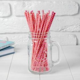 Трубочки для коктейля «Зигзаг», набор 25 шт., цвет розово-золотой