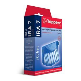 Фильтр Topperr IRA7 для робота-пылесоса iRobot Roomba Ош