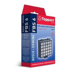 Hepa-фильтр Topperr FBS6 для пылесосов Bosch, Siemens