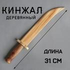 """Toy wooden """"Dagger"""" 3,3х6х31 cm"""