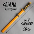 Toy wooden katana 3,5x6,5х56 cm MIX