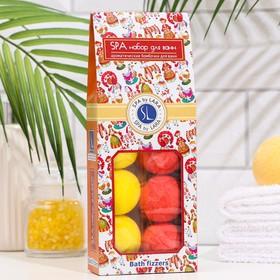 Набор бурлящих шаров для ванн Spa by Lara «Дымка», 6 штук по 40 г