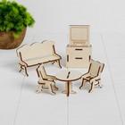 Конструктор «Гостиная» набор мебели 6 позиций - фото 105510866