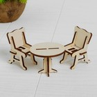 Конструктор «Гостиная» набор мебели 6 позиций - фото 105510867