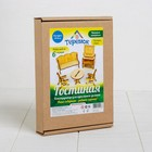 Конструктор «Гостиная» набор мебели 6 позиций - фото 105510869
