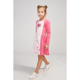 Платье для девочки, цвет розовый, рост 98-104 см (56)