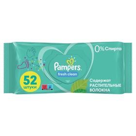 Влажные салфетки детские Pampers Fresh Clean, 52 шт.