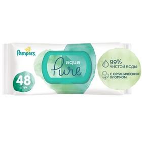 Влажные салфетки Pampers Aqua Pure, детские, 48 шт.