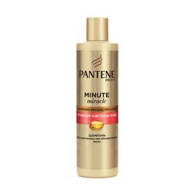 Шампунь Pantene Minute Miracle «Регенерация осветлённых волос», 270 мл