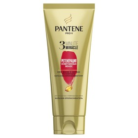 Бальзам-ополаскиватель для волос Pantene 3 Minute Miracle, 200 мл