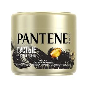 Маска для волос Pantene «Густые и крепкие», 300 мл