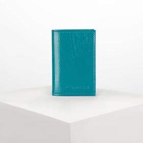 Визитница вертикальная, 1 ряд, 18 листов, цвет бирюзовый