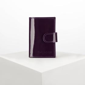Визитница вертикальная, 1 ряд, 16 листов, цвет фиолетовый