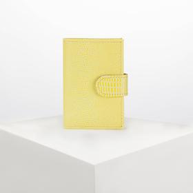 Визитница вертикальная, 1 ряд, 16 листов, цвет жёлтый