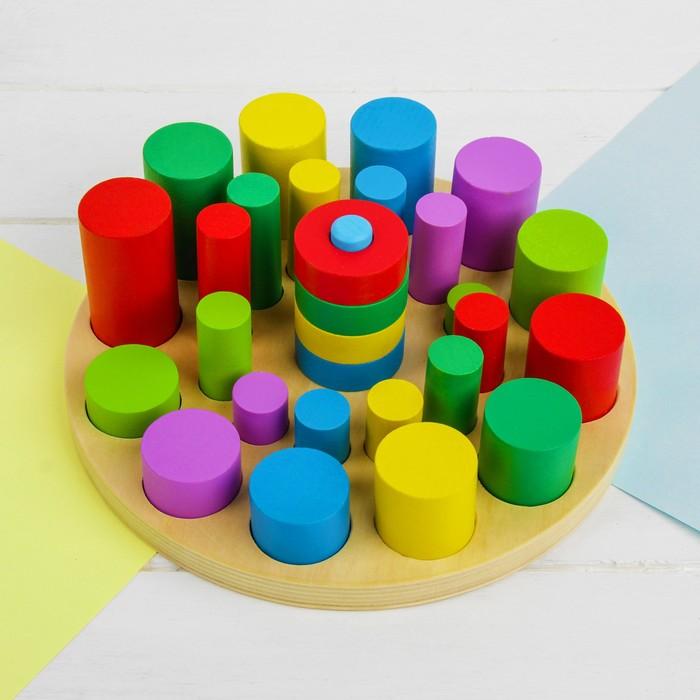 Столбики логические с пирамидкой, в пакете