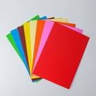 """Набор цветной бумаги """"Гофрированная"""" 8 шт  160 г/м, 21х29,7 см"""