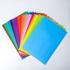 """Набор цветной бумаги """"Мелованная"""" 20 листов, 20 цветов, 29,7х42 см"""