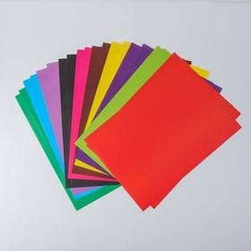 """Набор цветной бумаги """"Мелованная глянцевая"""" 20 листов, 10 цветов,19,8х28 см"""