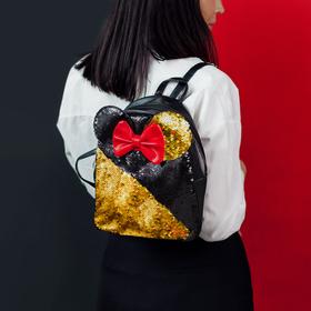 Рюкзак детский с пайетками «Минни Маус», 27 х 23 см