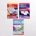 Набор развивающих книг-игр «Чем занять ребёнка?», 7+ , из 3 книг - фото 105497190